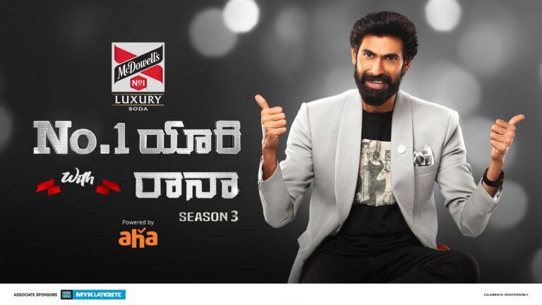 Telugu Best Tv Show That Will Keep You Glued On